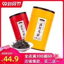 八百秀才英德红茶英红九号茶叶散装小罐装100g浓香型奶茶功夫茶