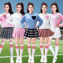 Cheerleading costume women create 101 costumes of the same style. Adult Cheerleading Lost Love Front Alliance Dance Costume