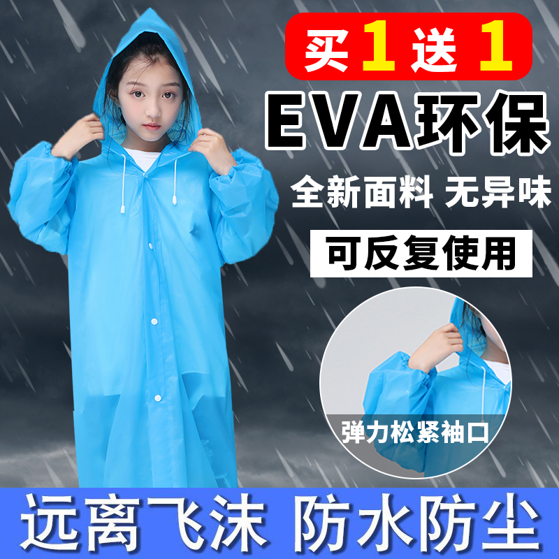 一次性儿童户外加厚防水男童雨衣