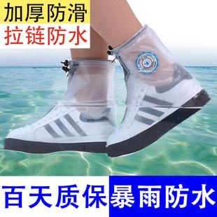防雨鞋套防滑防水耐磨雨天加厚底登山男女户外下雨天徒步雨靴鞋套