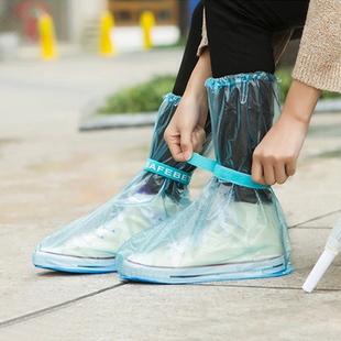 户外雨鞋脚套男女中筒耐磨防滑漂流防水高筒旅游防雨便携式雨靴套