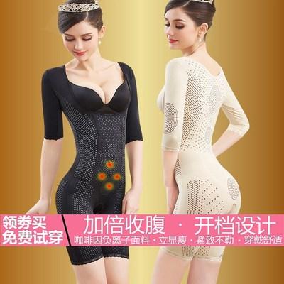 新款塑身連體衣收腹燃脂開檔無痕美體瘦腿提臀束腰體雕塑型女內衣