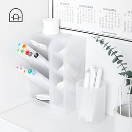 栋哈斜插式笔筒创意多功能女办公室笔架收纳盒小清新桌面整理摆件