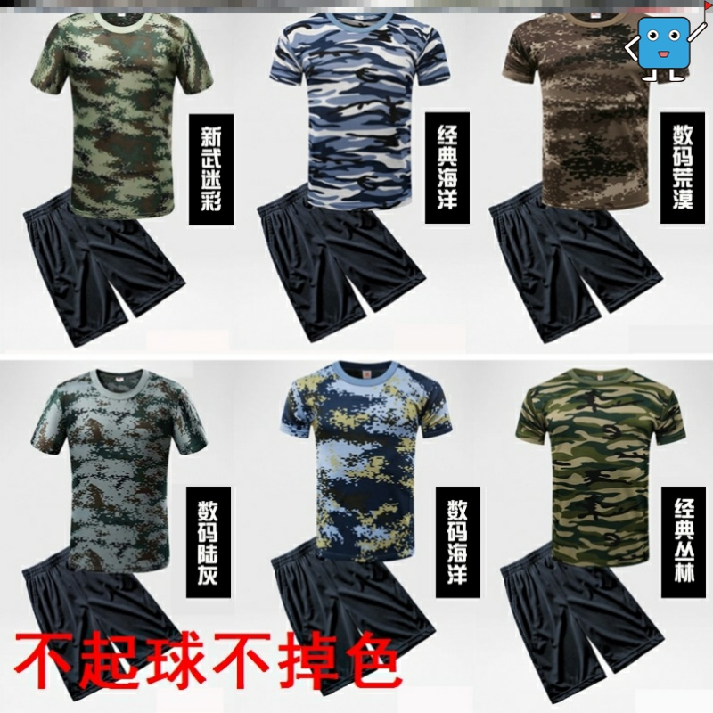 Summer new outdoor fitness training suit for men and women training clothes for military fans short sleeve T-shirt + shorts