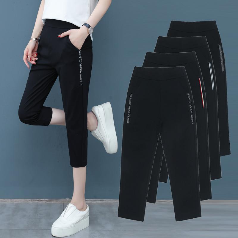 显瘦七分裤夏季2019新款中裤运动裤69.00元包邮