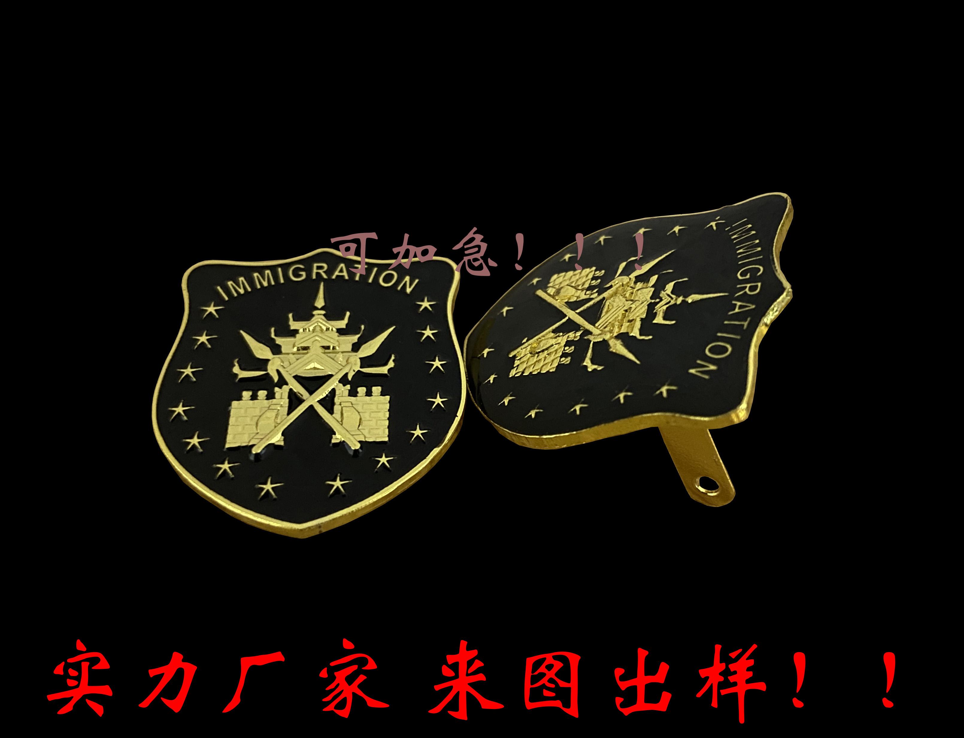 Памятные значки Артикул 645458729368