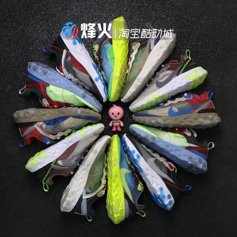 烽火 Nike React Element 87 联名休闲老爹鞋 AQ1090 BQ2718