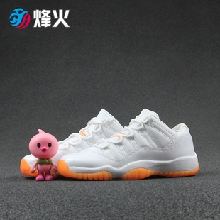 烽火体育 Air Jordan 11 Low GS AJ11 乔11 白橙女鞋 580521-139