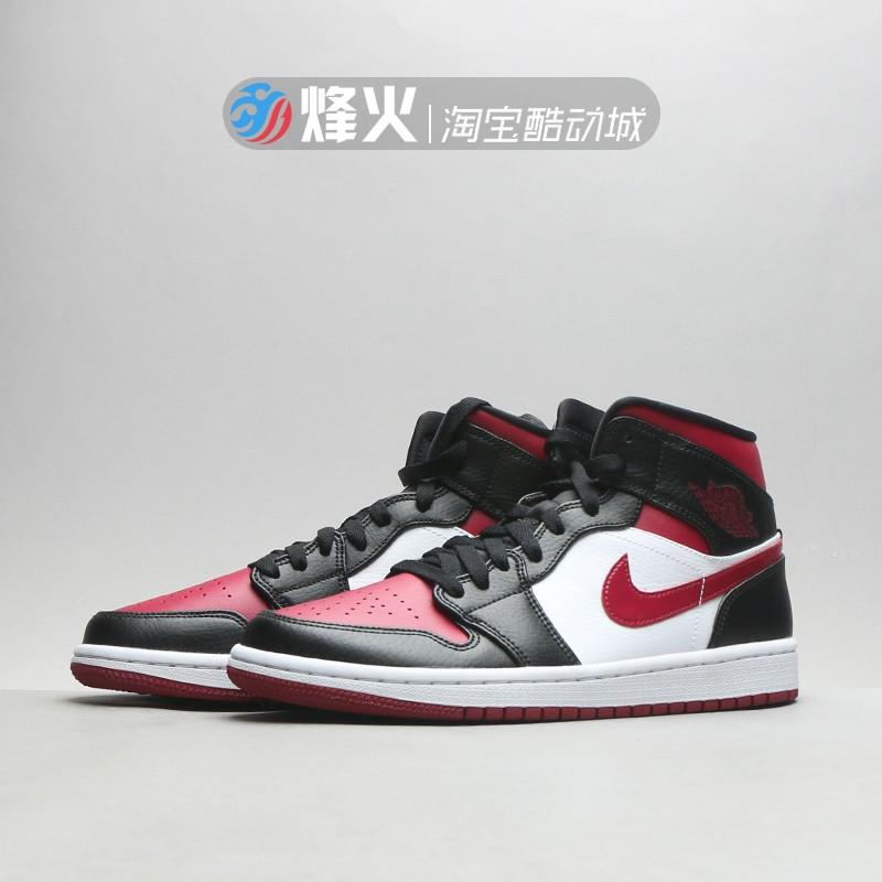 烽火 Air Jordan 1 Mid AJ1中帮黑红脚趾篮球鞋554724 554725-066