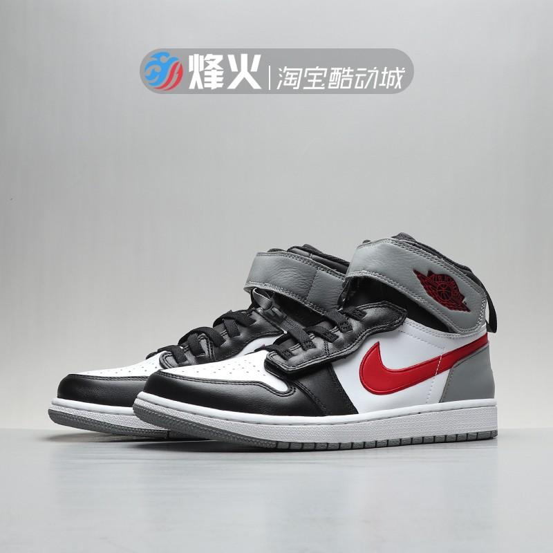 烽火 Air Jordan 1 AJ1灰红拉链魔术贴篮球鞋 CQ3835 CT4897-002