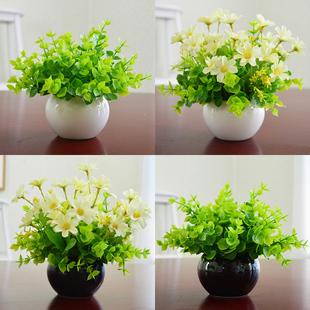 假花植物仿真花绿植客厅摆设餐桌面塑料花装 饰花艺盆栽小摆件米兰