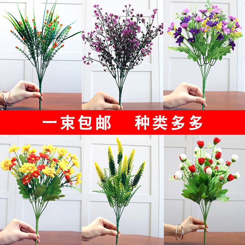 Искусственные цветы Артикул 577774855460