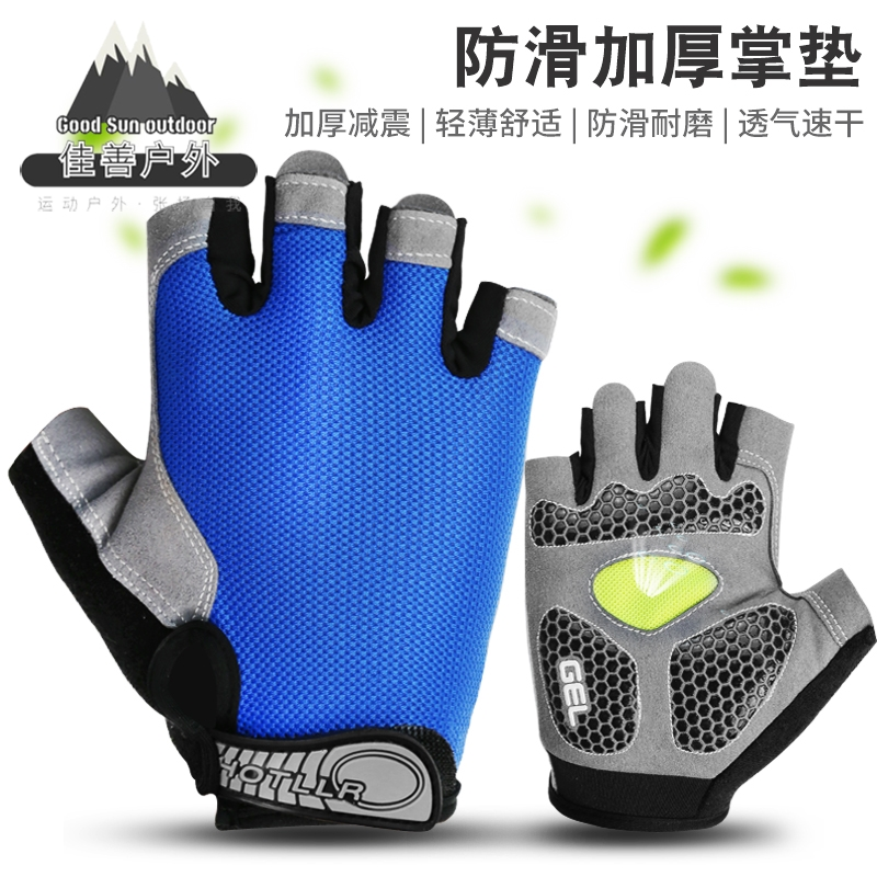 Mountain bike mens and womens riding Half Finger Gloves summer thin anti slip shock absorption bicycle short finger gloves
