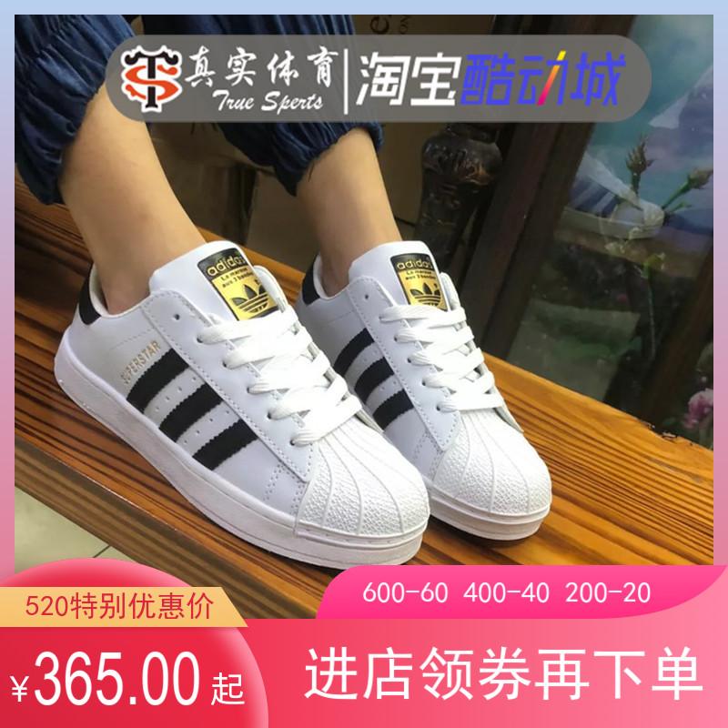 adidas三叶草SUPERSTAR金标女鞋贝壳头板鞋 C77124/C77154图片