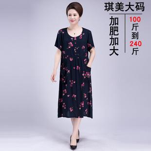中老年女裝夏裝棉綢連衣裙200斤中長款加肥大碼寬鬆胖媽媽裝裙子