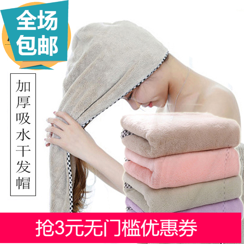 [2 Pack] hair drying cap thickened, faster than wiping head towel, hair drying package, towel bath cap, strong water absorption hair drying towel