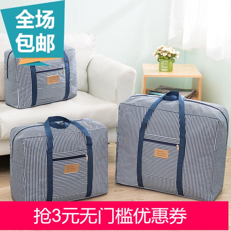 Womens large capacity carrying bag, folding bag, mens light, trolley case, short-distance waiting bag