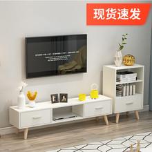 北欧电视柜茶几组合现代简约 客厅大小户型电视机柜简易经济家用