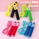 儿童计数跳绳幼儿园初学小孩宝宝专用一年级小学生专业可调节绳子