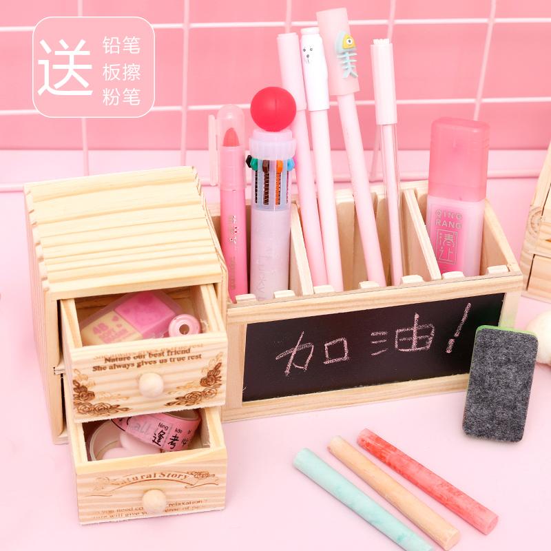 简约笔筒创意时尚田园可爱木质抽屉带黑板 多功能笔筒收纳盒包邮