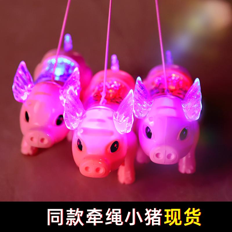 网红纤绳猪抖音同款电动牵绳小猪带绳女孩儿童玩具会跑的发光走路