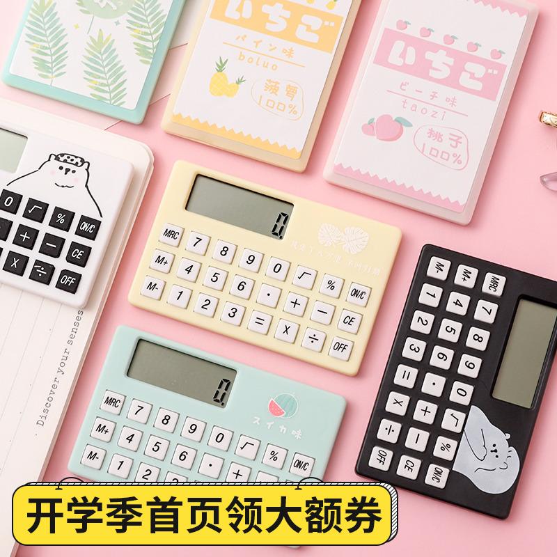 Калькуляторы Артикул 588104085396