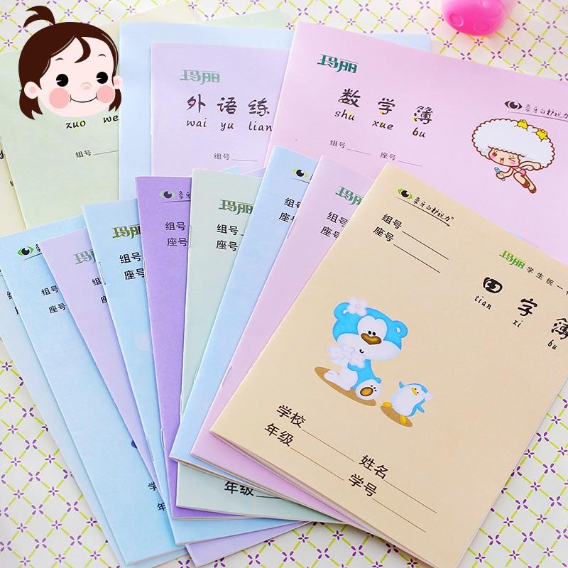 Книга учеников по домашнему заданию слово Этот питомник поле слово Китайский фонетический алфавит оптовые продажи