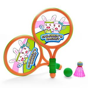 儿童卡通球拍宝宝小学生网球羽毛球拍球类小孩玩具户外体育运动