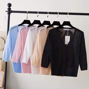 夏季外搭冰丝超薄款七分袖毛衣短针织防晒衫女开衫配裙子的小外套