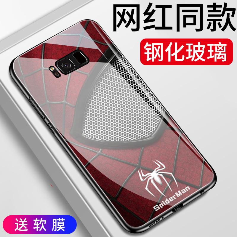 三星s9手机壳超薄新款推荐