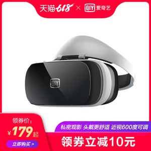 领20元券购买爱奇艺小阅悦pro VR眼镜手机专用3d眼镜虚拟现实头戴游戏电影设备