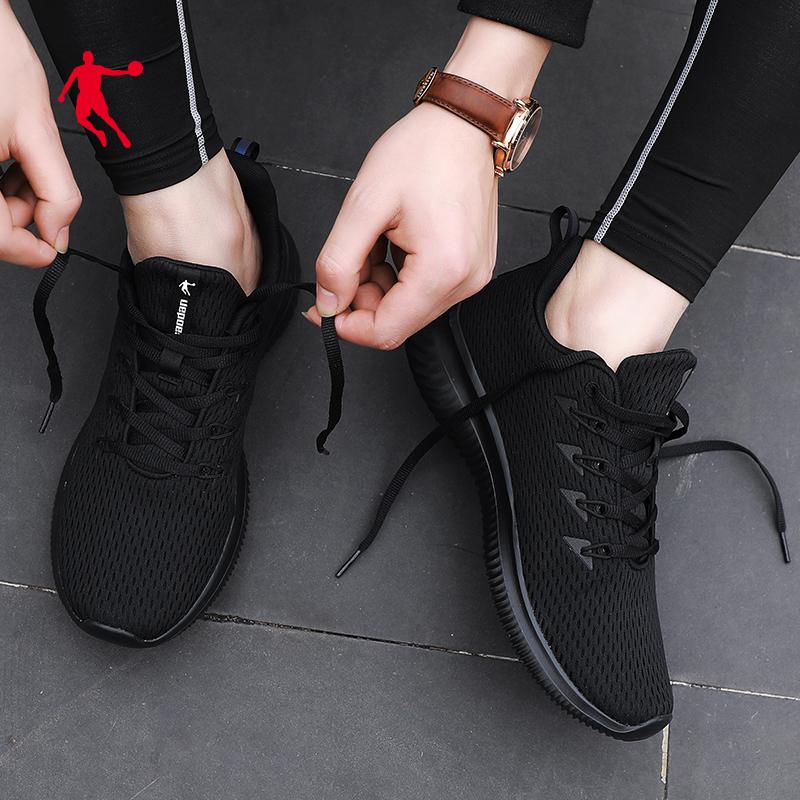 乔丹运动鞋男鞋2020春季新款网面轻便跑步鞋子透气学生休闲鞋潮鞋