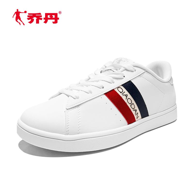 乔丹男鞋板鞋休闲百搭运动鞋小白鞋