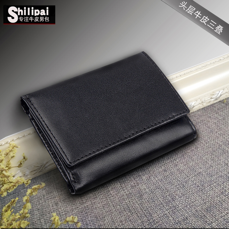 4-color multi-functional cow leather three fold RFID anti-theft brush mens vertical short wallet can hold drivers license