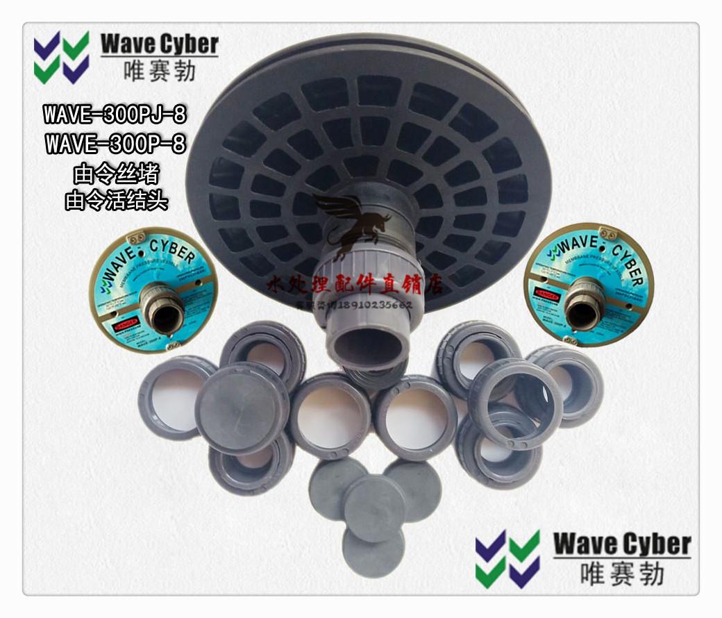 wavecyber1寸csch40 10057美标
