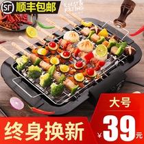 电烧烤炉烧烤用具烧烤架家用电烤无烟烤肉炉盘锅室内烧烤串机架子