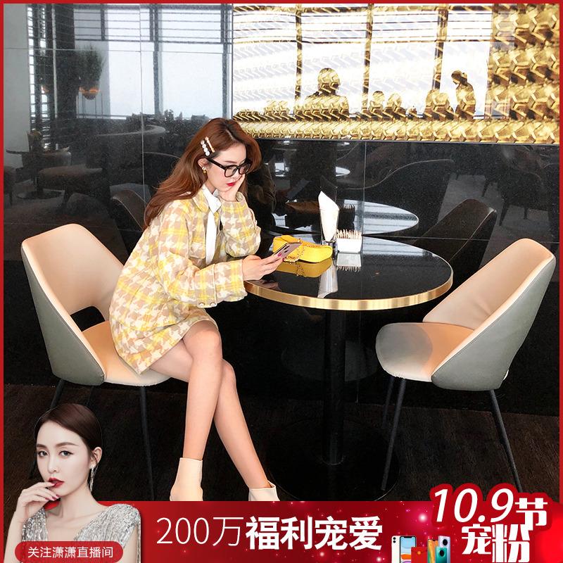 余潇潇2019秋装新款时尚网红外套裙限2000张券