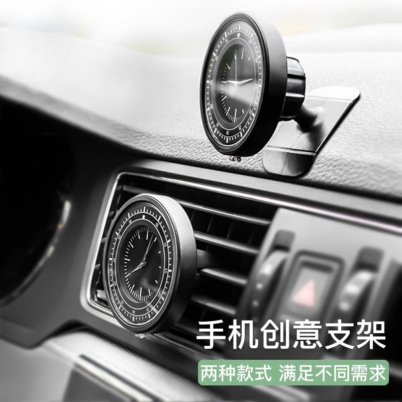 新款手机车载支架出风口磁吸贴汽车时钟摆件电子表仪表台高档钟表