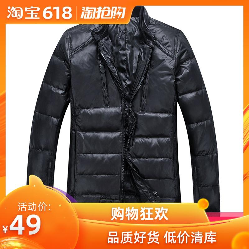 【工厂反季清库】男士冬季新款羽绒服男青年加厚短款外套保暖2018