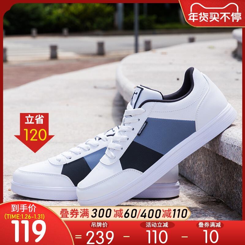 乔丹男鞋板鞋男2020新品运动滑板鞋轻便透气休闲鞋学生小白鞋男