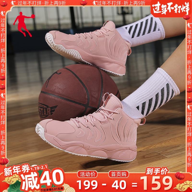 乔丹官方正品2019新款运动鞋女粉色球鞋时尚ins体育小白篮球鞋