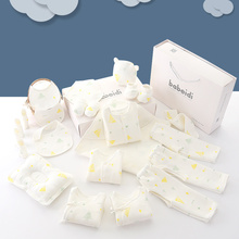 Baby clothes cotton newborn gift box spring and autumn suit summer gifts just born full-moon baby supplies