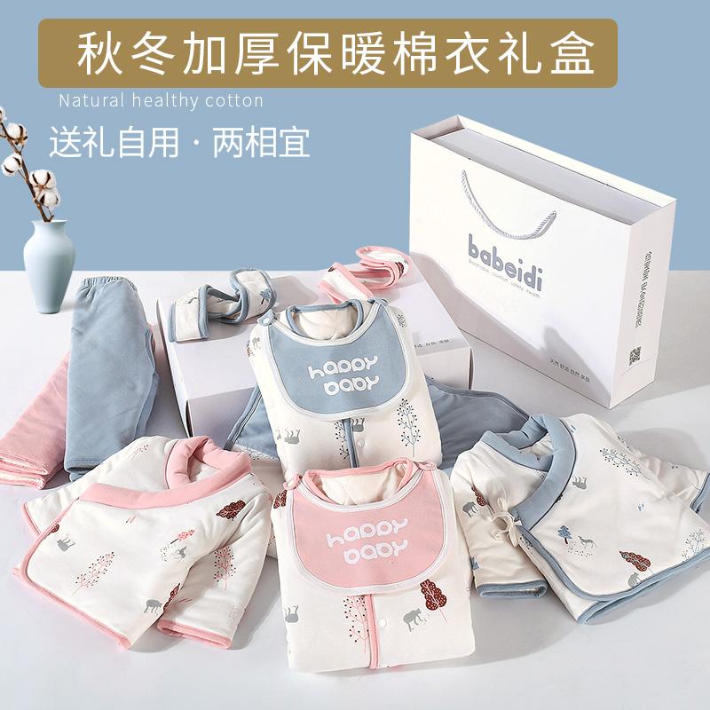 Подарочные наборы для новорожденных Артикул 601968138946