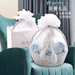 新生儿礼盒婴儿衣服春秋套装 送礼高档初生满月男出生宝宝见面礼物