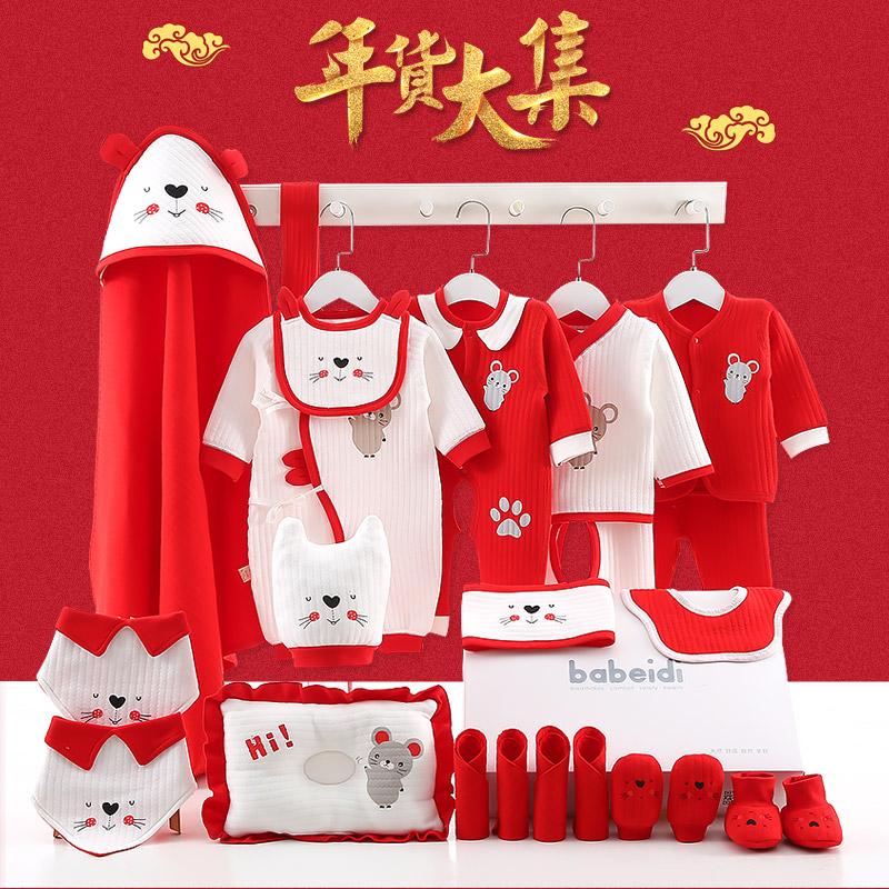 Подарочные наборы для новорожденных Артикул 610009836387