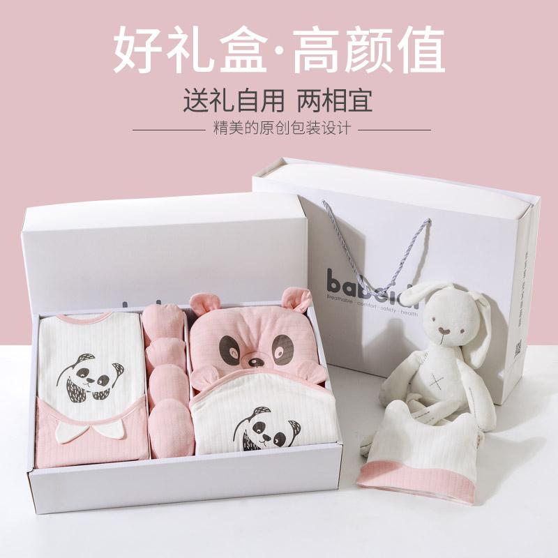 Подарочные наборы для новорожденных Артикул 607553685062