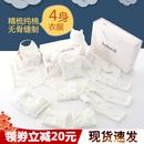 新生儿礼盒套装纯棉婴儿衣服薄款用品刚出生初生夏季满月宝宝大全