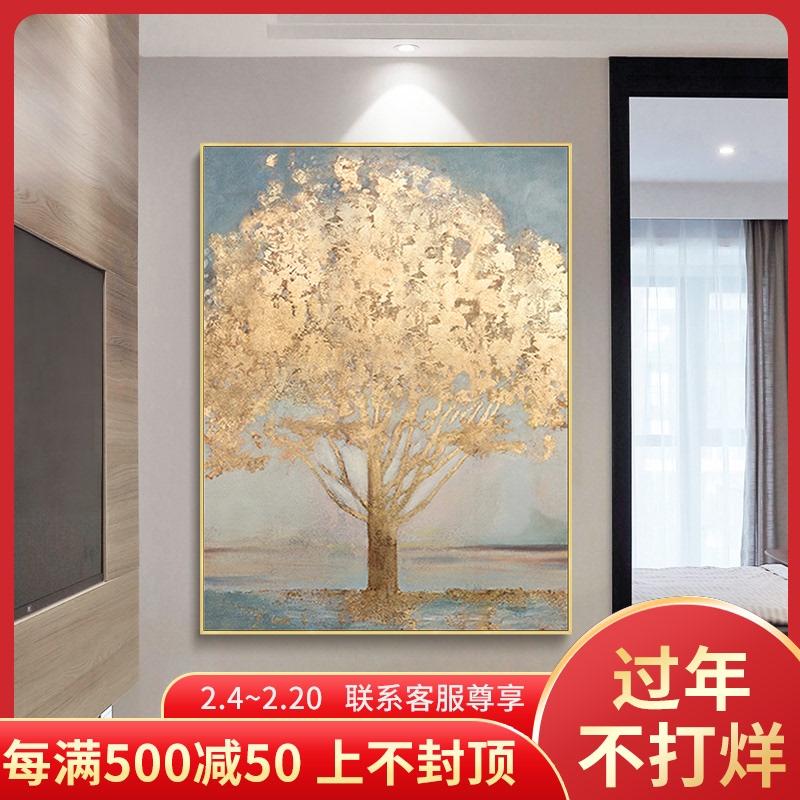 手绘发财树油画现代轻奢抽象挂画
