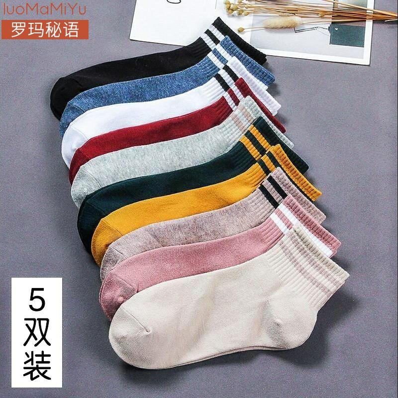 袜子女士短袜棉夏秋季加薄款棉质浅口祙棉元素防臭女式夏秋天袜