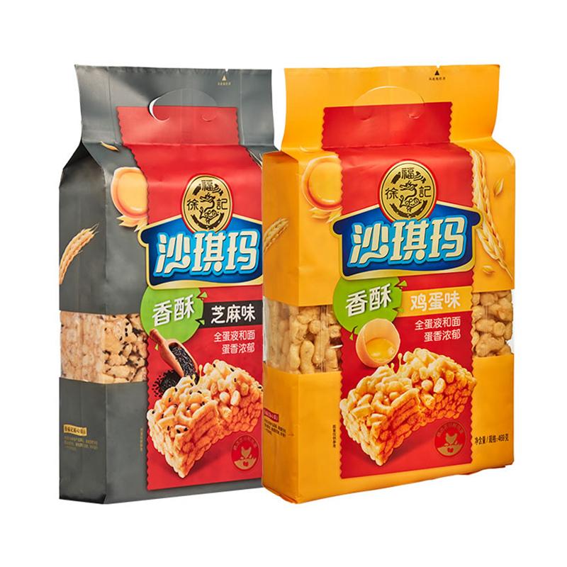 徐福记630沙琪玛469g*2袋装糕点